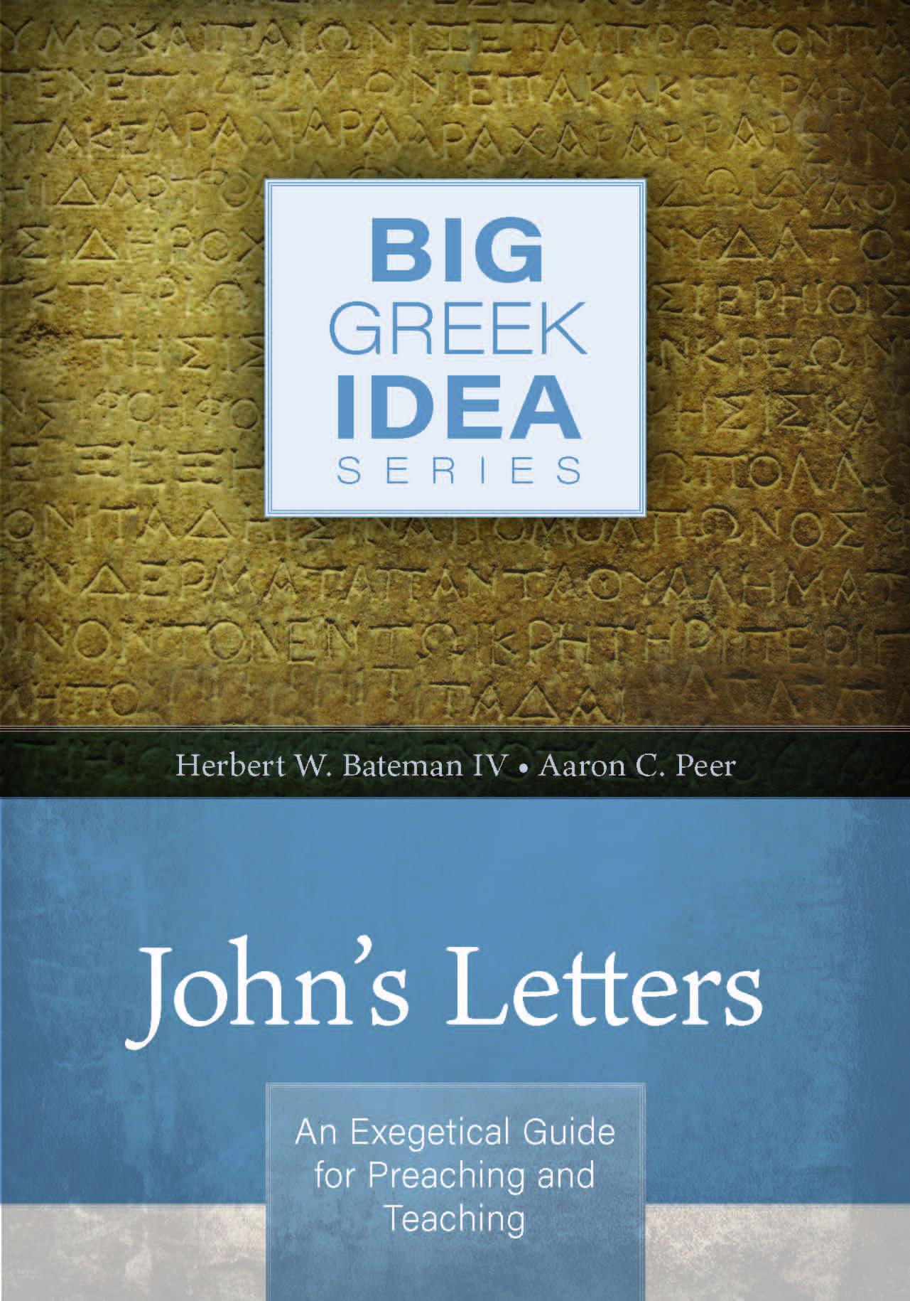 the english bible king james version marks herbert